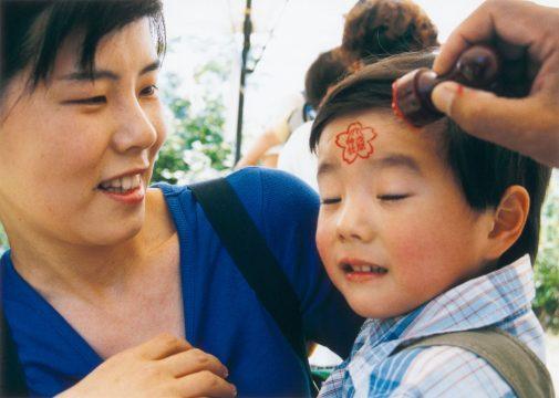 浅間神社ペタンコ祭り