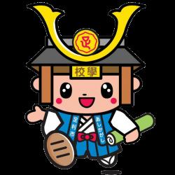 足利名所・旧跡回遊ガイド